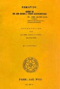 Книги По Акупунктуре