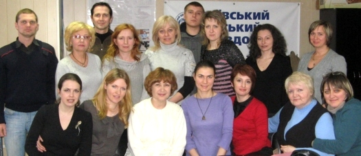 Ukrainian Association of Su Jok Acupuncture